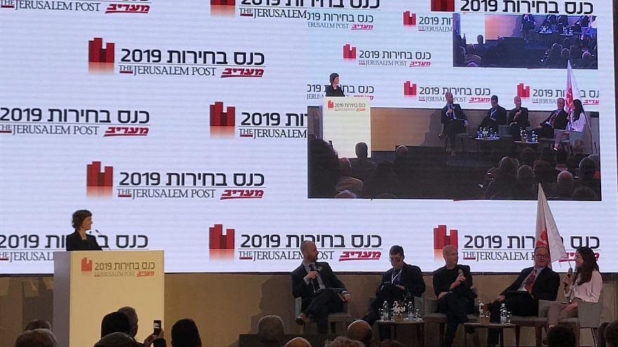 "Israeli political candidates address the ""Jerusalem Post pre-election event"" in Tel Aviv, April 2019. Photo by Israel Kasnett."