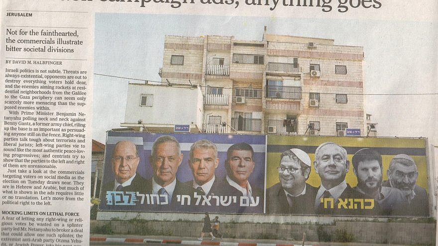 "A photo caption in ""The New York Times"" mistranslated the text related to a campaign ad for Israel's April 9 election. Source: ""The New York Times."""