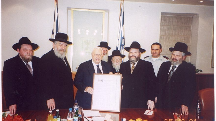 Rabbinical Congress for Peace delegation meeting with former Prime Minister Ariel Sharon. Credit: RCP, 2005.