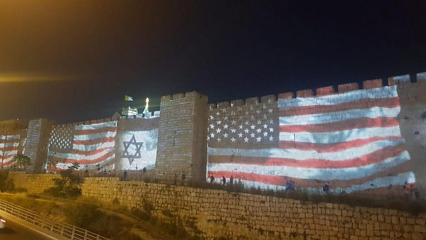 The city of Jerusalem marked the first anniversary of the relocation of the U.S. embassy to Israel's capital, and illuminated the walls of the Old City and the Chords Bridge in the colors of the American flag, May 14, 2019. Credit: Jerusalem Municipality.