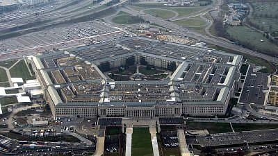 The Pentagon. Credit: David B. Gleason/Flickr.