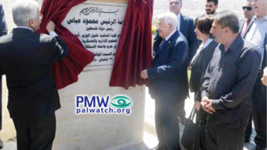 P.A. leader Mahmoud Abbas inaugurates a building at a university in Jericho named after Palestinian terrorist Abu Jihad, on May 4, 2019. Credit: Al-Hayat Al-Jadida via PMW.