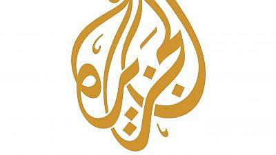 Al Jazeera logo. Credit: Wikipedia.