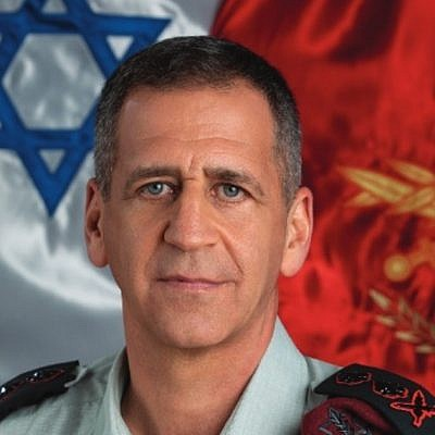 Image result for aviv kochavi