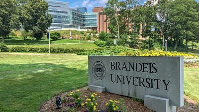 Brandeis University, August 2018. Credit: Kenneth C. Zirkel via Wikimedia Commons.