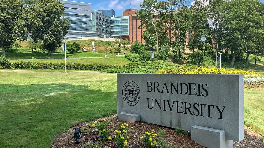 Brandeis University, August 2018. Credit: Kenneth C. Zirkel via Wikimedia Commons.
