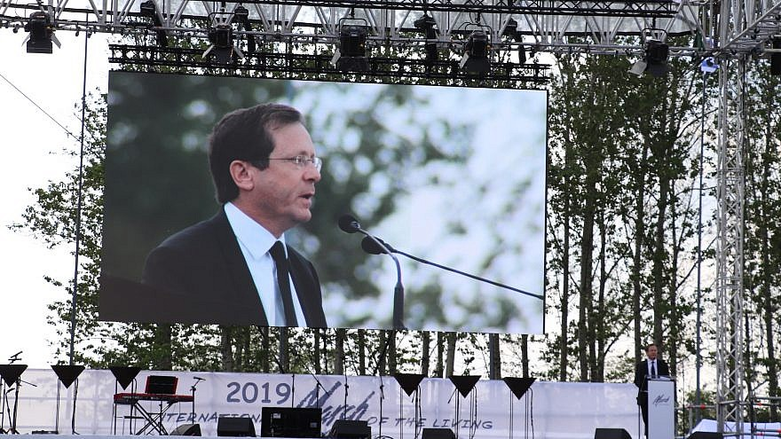 Jewish Agency chairman Isaac Herzog speaks at the March of the Living in Poland on May 2, 2019. Credit: Jewish Agency for Israel.