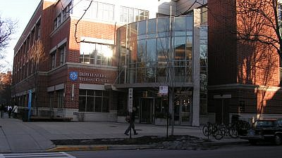 Entrance to the DePaul University Student Center on the Lincoln Park campus. Taken March 2007. Credit: Chameleon131/Wikimedia Commons.