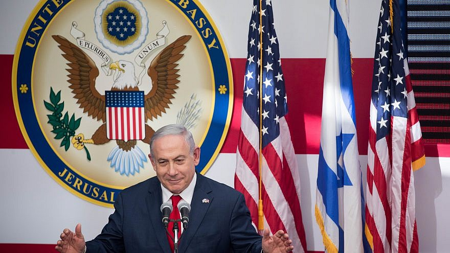 Israeli Prime Minister Benjamin Netanyahu speaks at the official opening ceremony of the U.S. embassy in Jerusalem on May 14, 2018. Photo by Yonatan Sindel/Flash90.