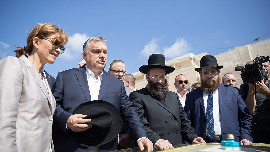 Hungarian Prime Minister Viktor Orbán (second from left) in the Old City of Jerusalem on the last day of a two-day official state visit to Israel, on July 20, 2018. Photo by Yonatan Sindel/Flash90.