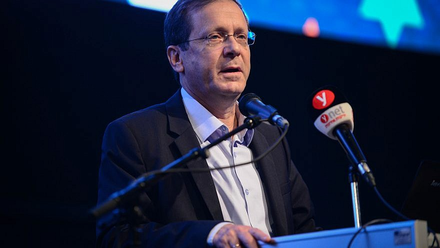 Jewish Agency chairman Isaac Herzog speaks during the Public Forum Conference on Nov. 15, 2018. Credit: Tomer Neuberg/Flash90.