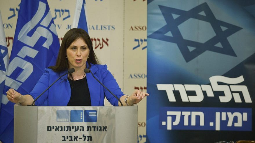Member of the Likud Party and Israeli Deputy Foreign Minister Tzipi Hotovely speaks during a Likud press conference in Tel Aviv on March 27, 2019. Photo by Flash90.