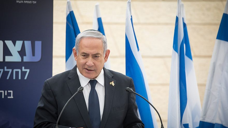 Israeli Prime Minister Benjamin Netanyahu at a Memorial Day ceremony for Israel's fallen soldiers and victims of terror at Yad LeBanim in Jerusalem on May 7, 2019. Credit: Noam Revkin Fenton/Flash90.