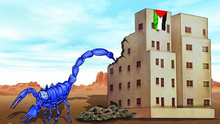 "The Israeli scorpion demolishes a Palestinian building. Source: ""Al-Riyadh,"" Saudi Arabia, Nov. 14, 2018."