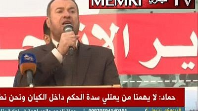 """On Feb. 19, 2019, Hamas political leader Fathi Hammad said Arab regimes that have normalized relations with Israel will be """"buried in the trash heaps of history"""" alongside the Jews, who are Allah's enemies. (MEMRI)"""