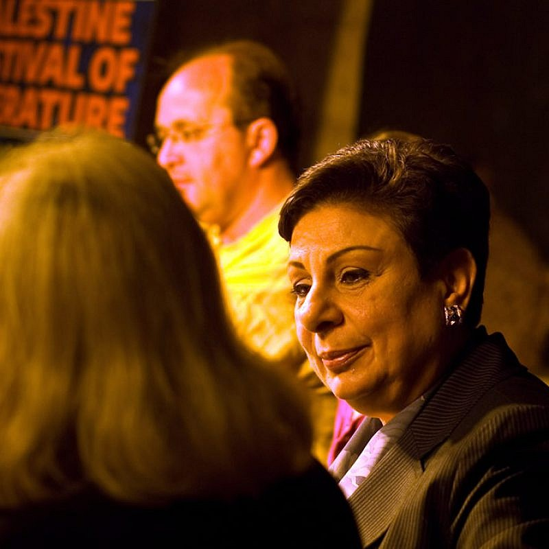 Hanan Ashrawi moderates the first-ever Palestine Festival (PalFest) of Literature event in May 2008. Credit: Flickr/Wikimedia Commons.