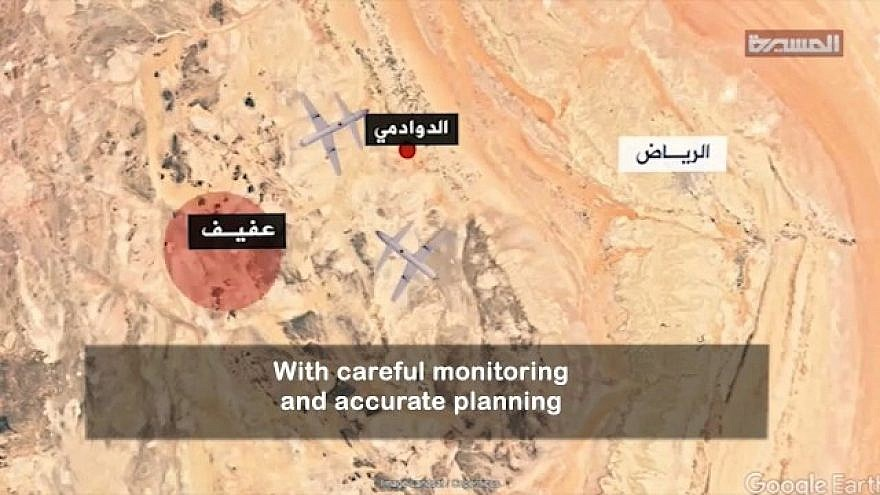 A map showing the location of the Saudi facilities hit by drone and missile attacks on Sept. 14, 2019. Source: Houthi-controlled al-Masirah TV.