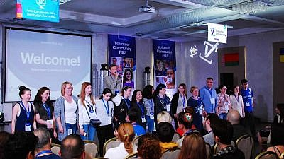 More than 250 Jewish volunteers and professionals joined together in Kiev, Ukraine, to participate in the JDC's largest-ever conference on promoting Jewish communal responsibility and identity, held from May 17-19, 2019. Credit: JDC.
