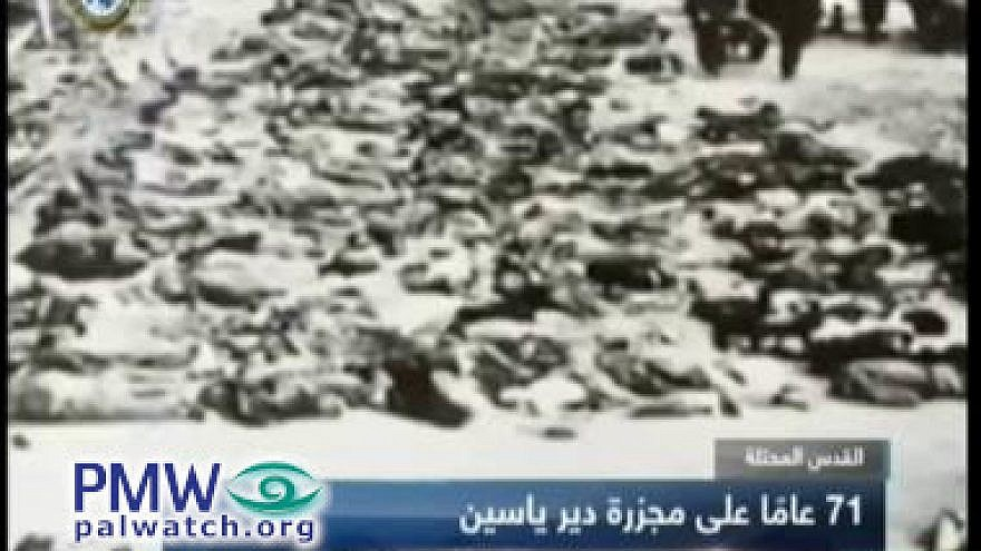 """This picture, taken at the Nordhausen concentration camp in Germany in 1945, was broadcast on official P.A. TV in April, accompanied by the text: """"Occupied Jerusalem: 71 years since the Deir Yassin massacre."""" Credit: Palestinian Media Watch."""