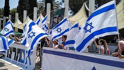 Celebrating the State of Israel. Credit: Im Tirtzu.