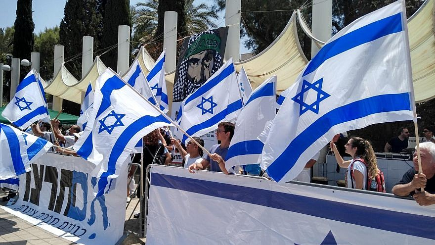 Celebrating the State of Israel. Credit: Im Tirtzu.