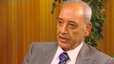 Lebanese parliament speaker Nabih Berri. Credit: Screenshot.