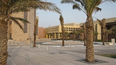 A view of the campus of Texas A&M University at Qatar. Credit: Wikimedia Commons.