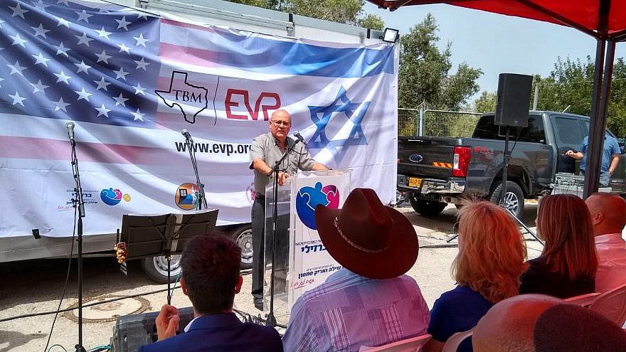 The Emergency Volunteers Project launched the first phase of a project that aims to feed civilian populations in Israel during war and natural disasters, May 2019. Credit: Courtesy.
