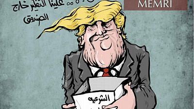 """The text on this cartoon from the Palestinian Authority mouthpiece """"Al-Hayat Al-Jadida,"""" reads: """"Trump urges 'thinking outside the box' of international legitimacy."""" Source: """"Al-Hayat Al-Jadida,"""" April 30, 2019."""