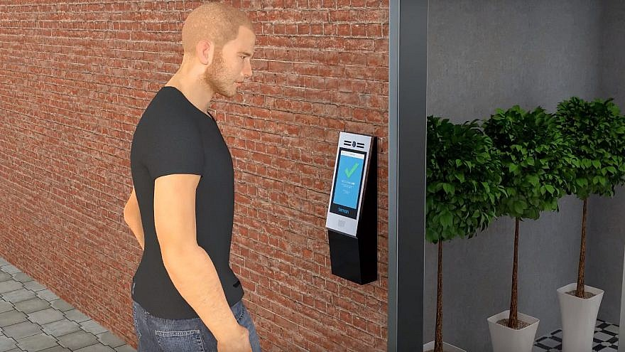 A CGI example of the GateGuard™ face-recognition intercom and AI doorman system in use. Credit: Screenshot.