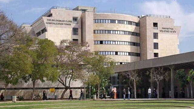 Sheba Medical Center at Tel Hashomer, Israel. Credit: Courtesy.