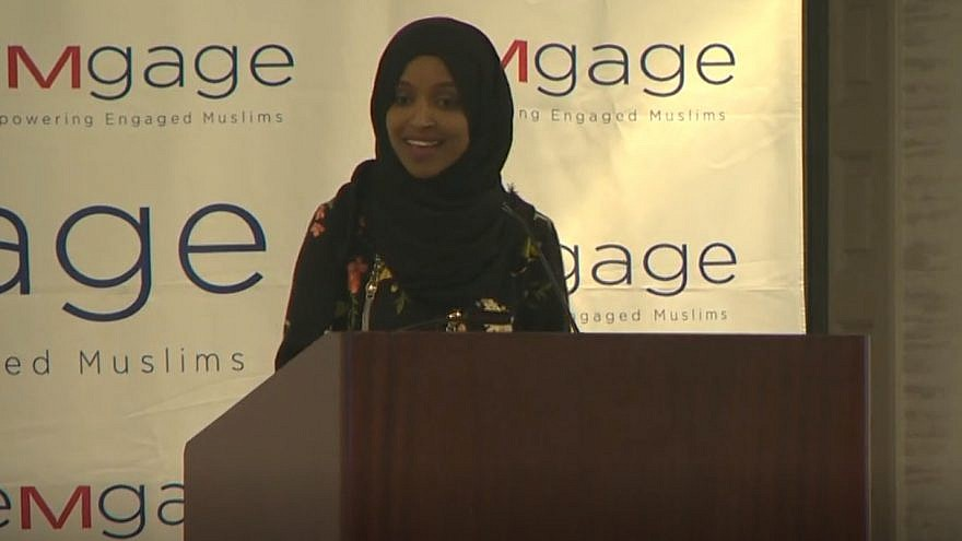 Rep. Ilhan Omar (D-Minn.) speaks at an Iftar in Austin, Texas. Credit: Screenshot.