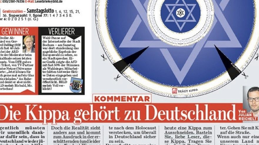 "The ""Bild"" cut-out ""kipah,"" which appeared on the front page of the paper on May 27, 2019. Credit: Screenshot."