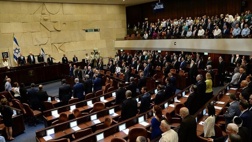 Israeli lawmakers stand during the inauguration of the 21st Knesset on May 28, 2019. Photo: Haim Zach/GPO.
