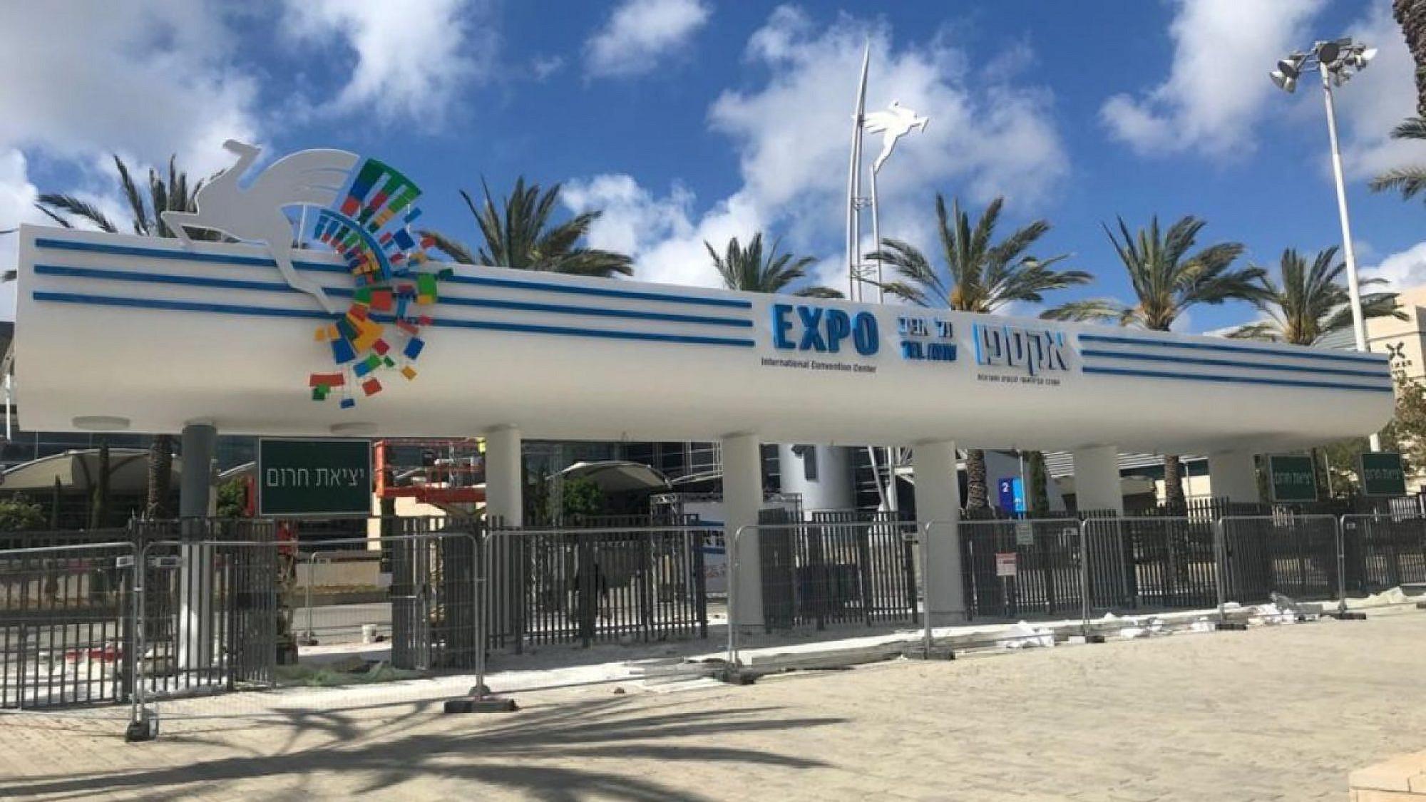 How Tel Aviv's Levant Fair came to host Eurovision   JNS org