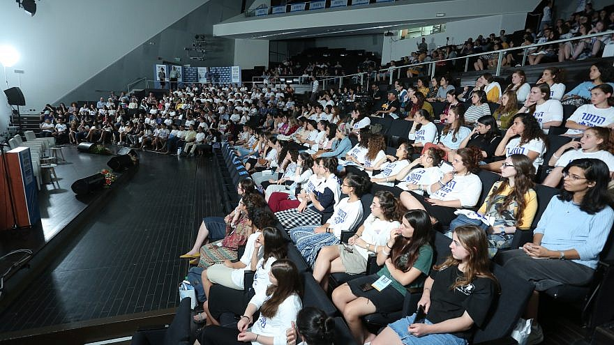 The nearly 800 youth in attendance at a lecture at Bar-Ilan University concerning the sovereignty movement in Israel. Photo by David Weil.