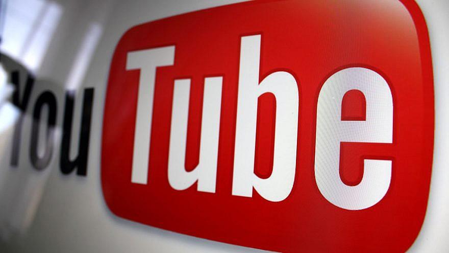 YouTube logo. Credit: Flickr.