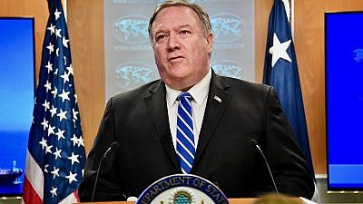 U.S. Secretary of State Mike Pompeo delivers remarks to the media in the press briefing room at the U.S. Department of State in Washington, D.C., on June 13, 2019. Credit: State Department Photo by Michael Gross.