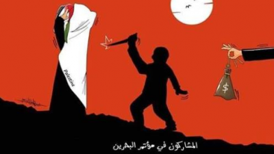 """The text under the man holding the knife reads: """"The participants in the Bahrain conference."""" This cartoon was posted on the official Fatah Facebook page on June 23, 2019. Credit: PMW."""