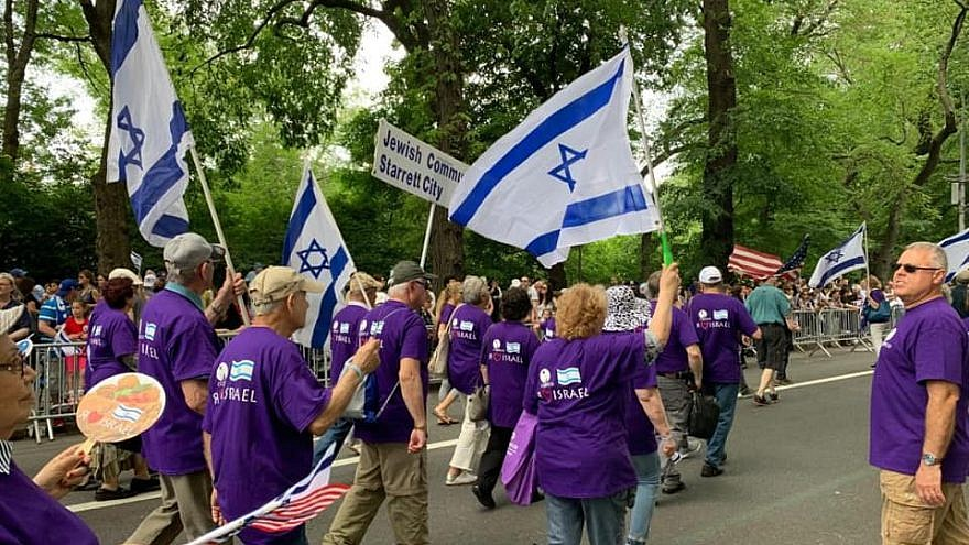 "Supporters of Israel march in the 2019 ""Celebrate Israel"" parade in New York City. Credit: ""Celebrate Israel"" via Facebook."