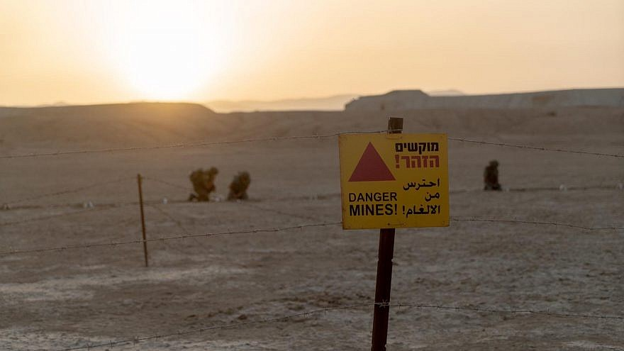 A view of a sign warning of mines in the area of the Jordan Valley. Credit: IDF Spokesperson Unit.