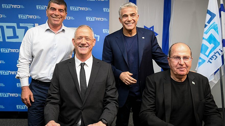Members of the Blue White Party: Benny Gantz (2L), Boogie Yaalon, Gabi Ashkenazi and Yair Lapid hold a press conference at the party headquarters in Tel Aviv, on April 10, 2019. Credit: Flash90