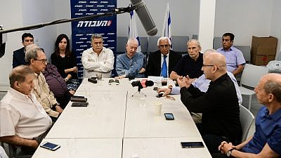 A press conference in Tel Aviv presenting a plan for the rehabilitation of the Labor Party, May 19, 2019. Photo by Tomer Neuberg/Flash90.