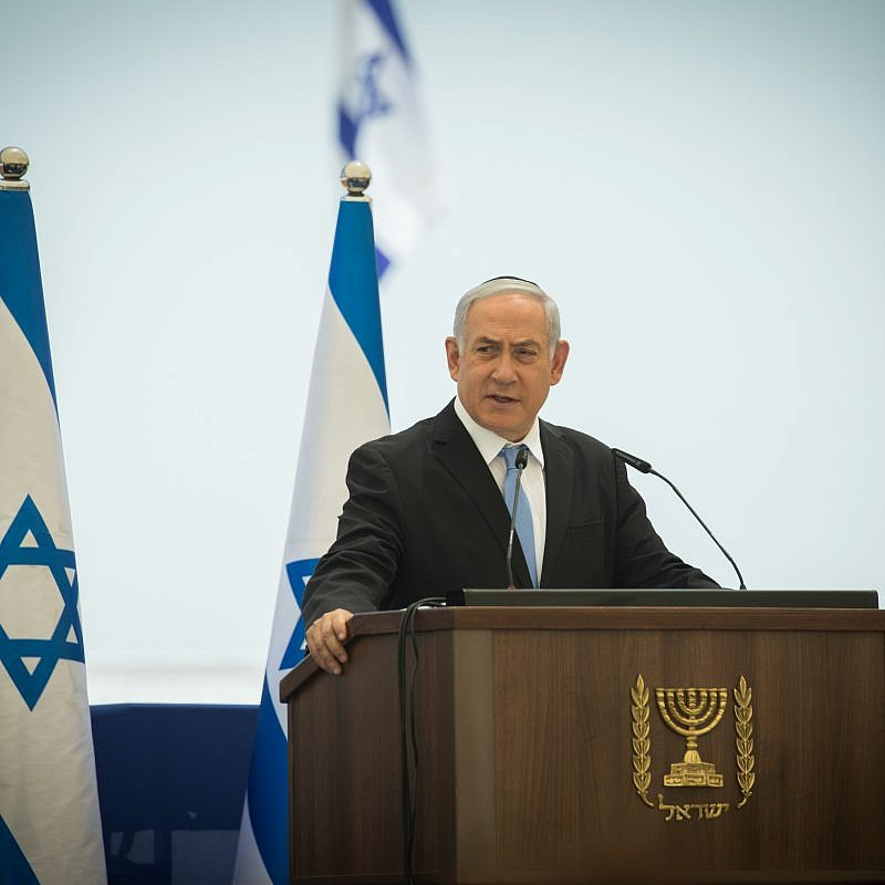 Israeli Prime Minister Benjamin Netanyahu speaks at the Ethiopian Immigrants Memorial Ceremony on Mount Herzl in Jerusalem on June 2, 2019. Photo by Noam Rivkin Fenton/Flash90.