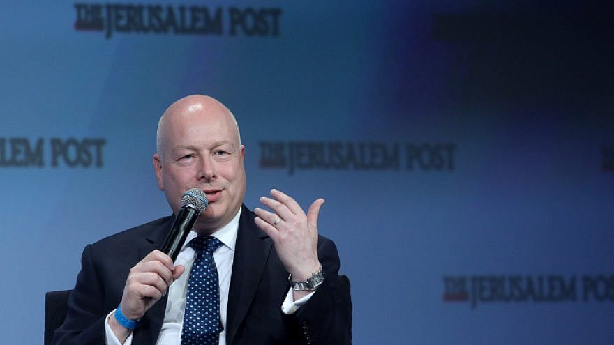 "U.S. Special Envoy Jason Greenblatt speaks at the annual ""Jerusalem Post"" conference held in New York City on June 16, 2019. Photo by Marc Israel Sellem/POOL"