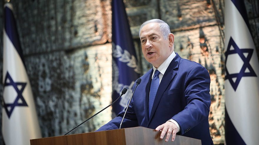 Israeli Prime Minister Benjamin Netanyahu speaks at a Jerusalem ceremony in memory of Israeli presidents and prime ministers who have passed away, June 17, 2019. Photo by Noam Revkin Fenton/Flash90.