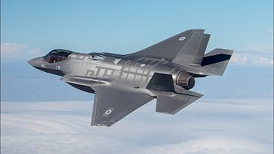 Israeli Air Force F-35I Adir fighter on its first flight with the IAF, Dec. 13, 2016. Credit: Maj. Ofer/ Israeli Air Force via Wikimedia Commons.