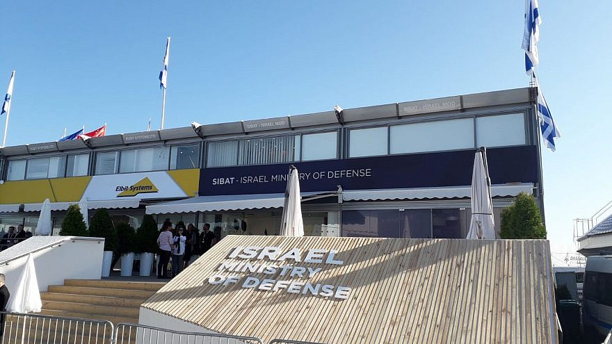 The Israeli pavilion at the 2019 Paris Air Show. Credit: Israel Ministry of Defense.