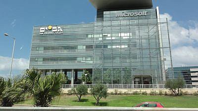 Microsoft Israel building in Haifa. Credit: Wikimedia Commons.