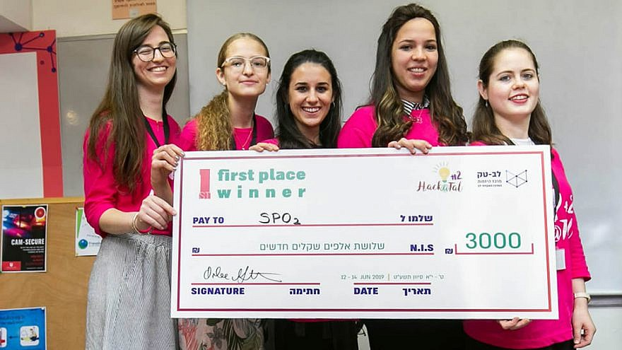 The winning team of the Jerusalem College of Technology's Second Annual Women's Hackathon accepts their prize, June 2019. Photo by Michael Erenburg.